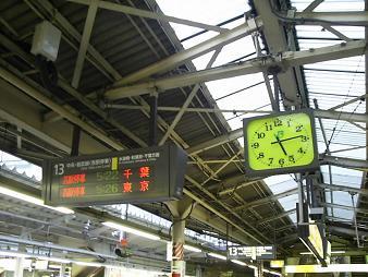 新宿駅乗換え.JPG