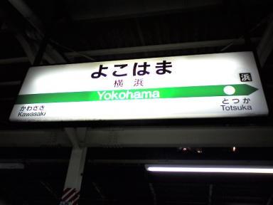 横浜.jpg