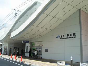 33 さくら夙川駅.JPG