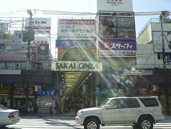 33 堺東 商店街入口.JPG