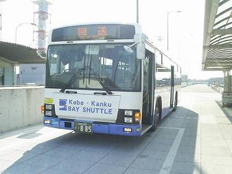 33 関空連絡バス.JPG