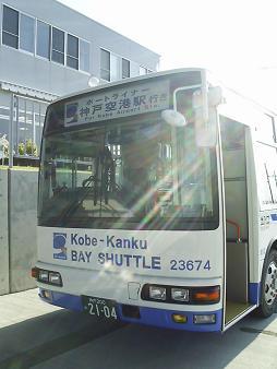 33 神戸空港連絡バス.JPG