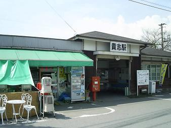 33 きし駅.JPG