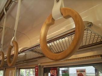 33 おも電車内2.JPG