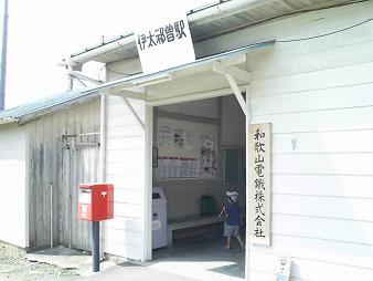 33 いだきそ駅舎.JPG