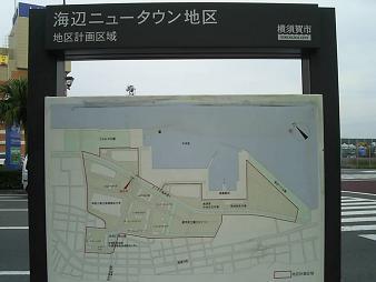 海辺NT案内図.JPG