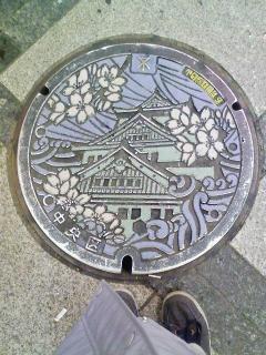 大阪マンホール.jpg