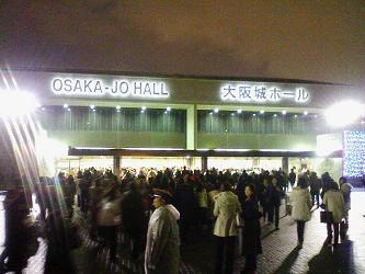 城ホール 夜 17:40頃.JPG