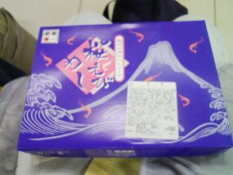 02/08 駅弁1.JPG