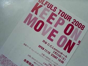 ウルフルズ 02/23渋公.JPG