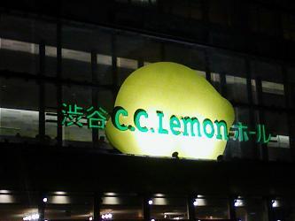02/23 渋公 終演後2.JPG