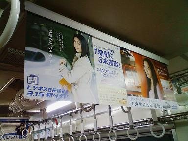 JRWポスター.JPG