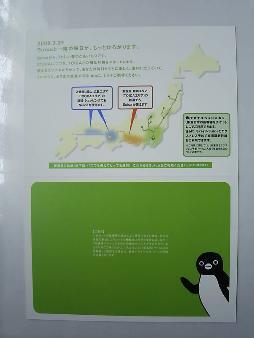 記念スイカ (1).JPG