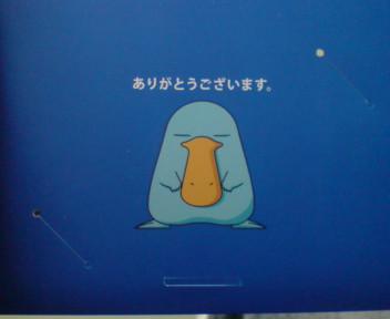 記念イコカ (3).jpeg