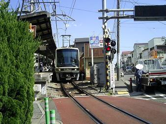 江ノ電 腰越駅 (1).JPG