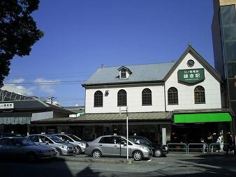 鎌倉裏駅.JPG