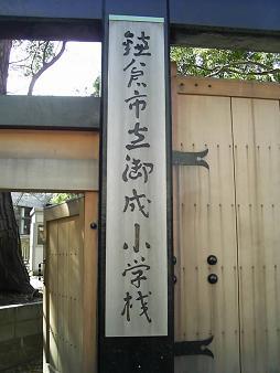 成小 (1).JPG