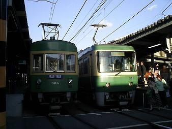 長谷駅 (3).JPG