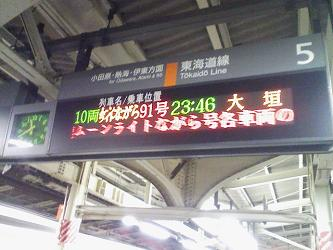 横浜駅案内表示.jpg