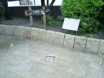 天保山公園 (1).JPG