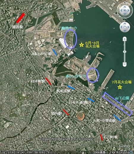 グーグルアース 横浜中心部拡大.jpg