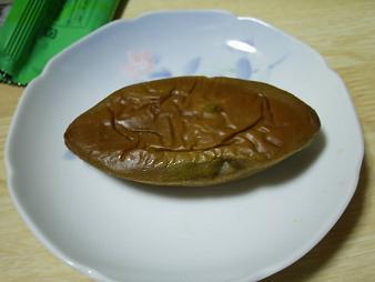 抹茶ハーバー (1).JPG