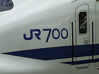 080622-700系 (1).JPG