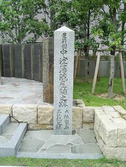 ほたるまち石碑 (1).JPG