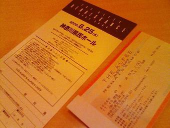 080625-カナケン メモチケ.jpg
