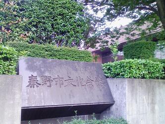 080704-秦野.jpg