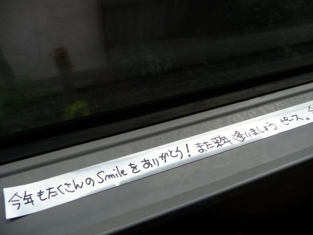091227-馬場さん@城ホール 銀テープ.JPG