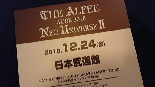 2010-12-24 22:39:49