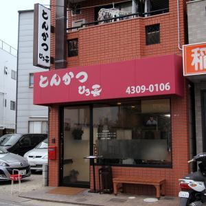 Hiroki_1204-102.jpg