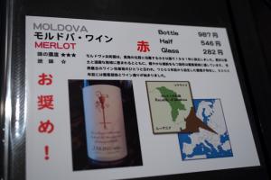 Hitsuji-ya_1208-106.jpg
