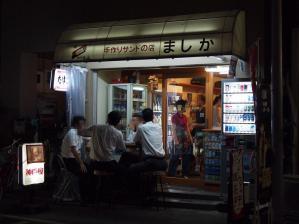 Mashika_1209-217.jpg