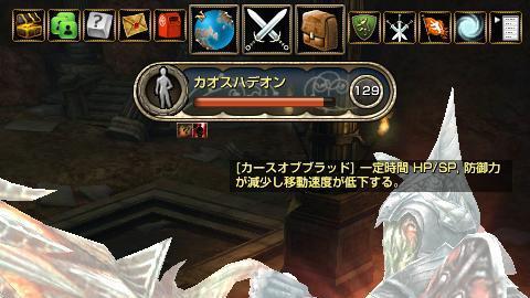 capture_00065.jpg