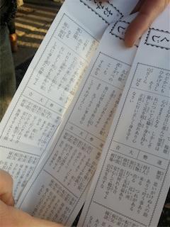 20130102_151747.jpg