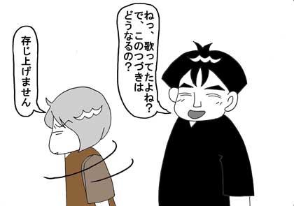 がじがじ10