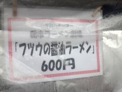 asara141104.jpg