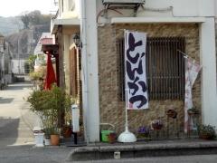 katsuhei101.jpg