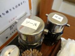 katsuhei104.jpg