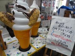 katsuhei111.jpg