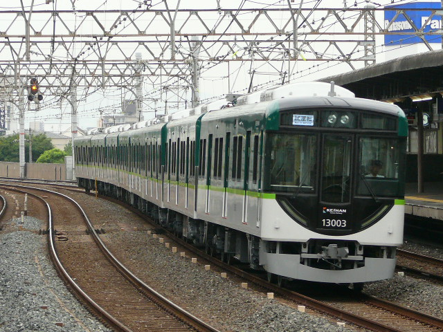 13003+13002F@西三荘