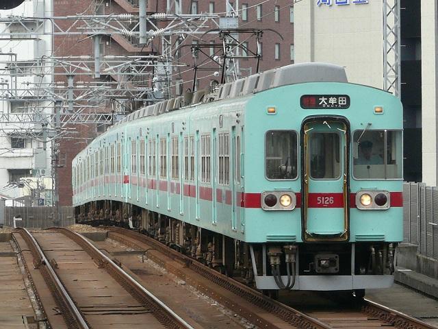 5126F+5107F@薬院