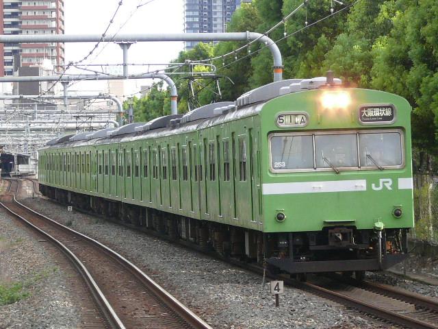 ナラNS412+NS410編成@大阪城公園