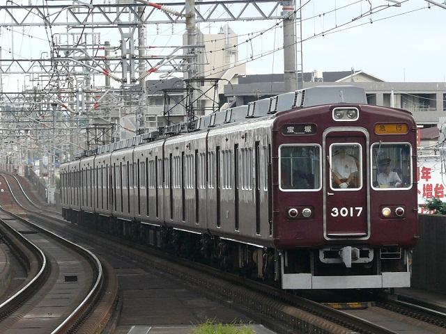 3066F@池田