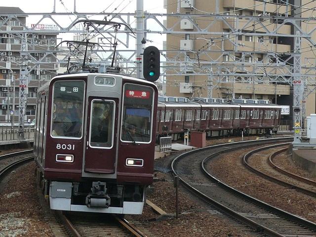 8031F+7017F@中津