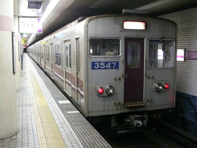 3047F@大日