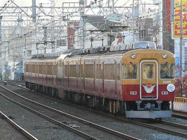 8531F@滝井