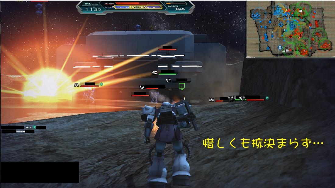 #04 自軍戦略兵器第一弾護衛2